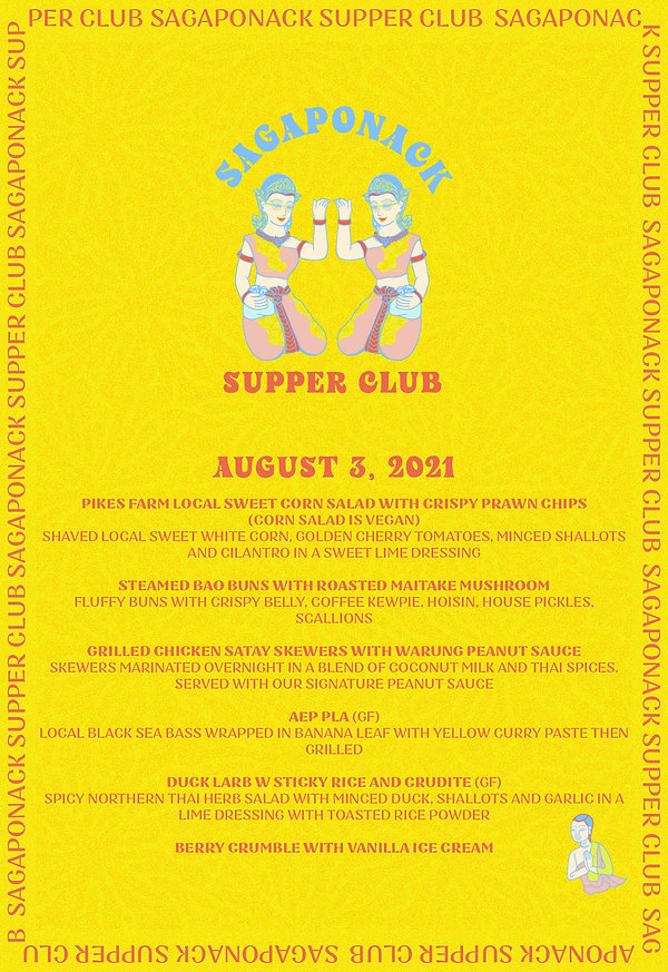 SSC-menu-Aug3 2.jpeg