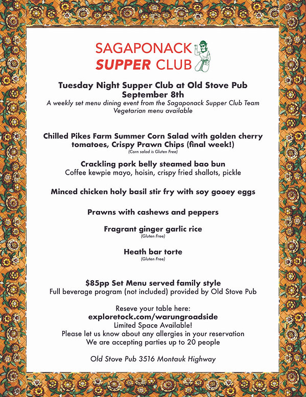 September 8st_Tuesday Supper club-1.jpeg