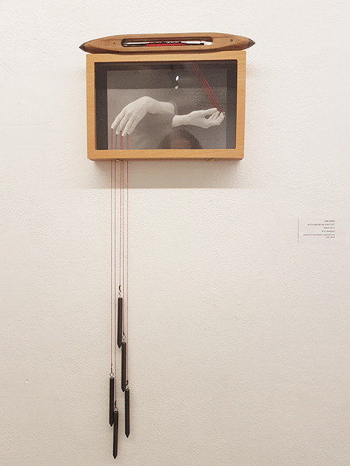 Untitled with Graphite Sticks