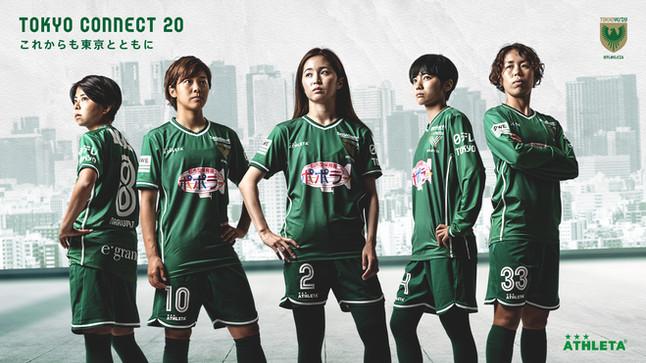 2021.07.20| 日テレ・東京ヴェルディベレーザ2021-22シーズン新ユニフォーム発表のお知らせ