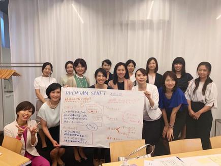 8月WOMAN SHIFT勉強会開催しました