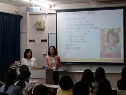 お茶の水女子大学大学院キャリア講座満足度100%!