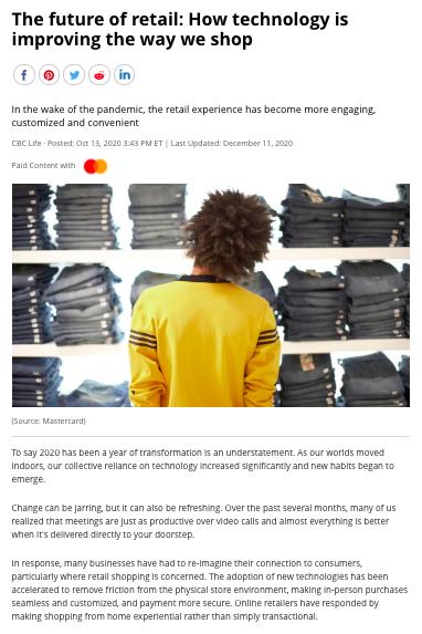 jen-obrien-cbc-future-of-retail