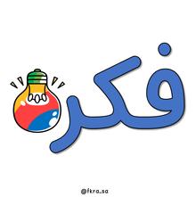 شعار ازرق مع لوجو.png