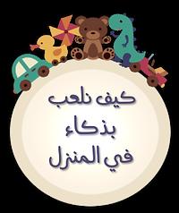 الشعار.png