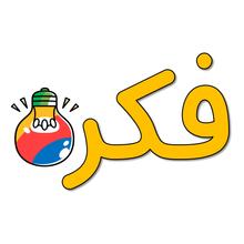 شعار اصفر.png