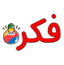 شعار احمر.png