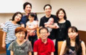 IMG_家族トリミング.JPG