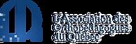 ADOQ | Deborah Schoni | Orthopédagogue | Québec