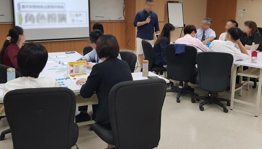 富邦人壽-業務員內部訓練遊戲化
