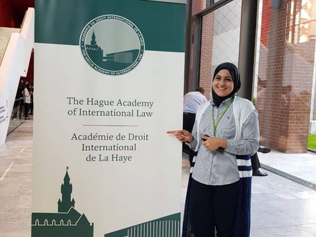 Summer Schools in Law - Hagar Mahmoud
