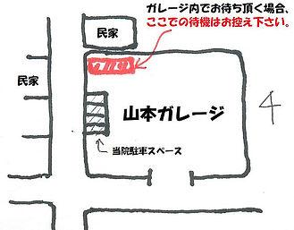 Yamamoto_p