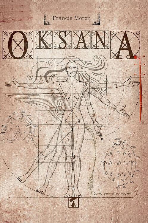 OKSANA (Francis Moren)