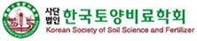 KSSSF_logo.jpg