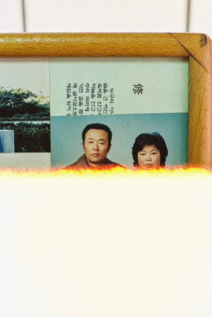 Hyesung Im Nostalgia series 3, 2020 Digital C-Print 21 x 29.7 cm