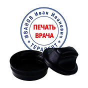 Печать врача на ручной оснастке Киров