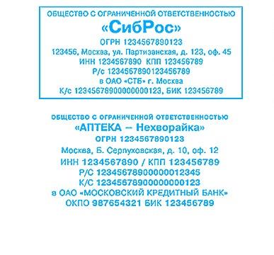 Изготовление штампов в Кирове
