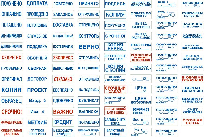 Малый штамп в Кирове