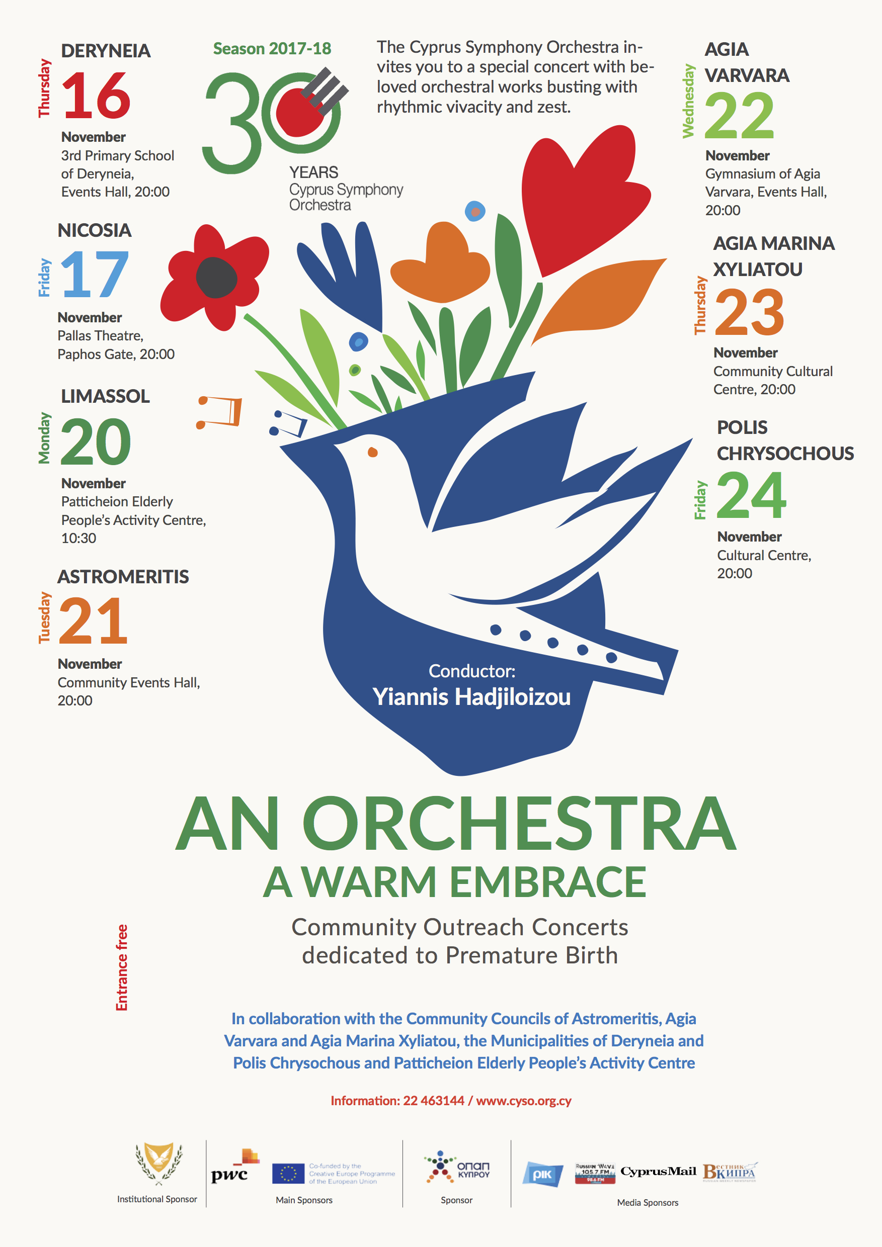 CySO Community Outreach Series 2017