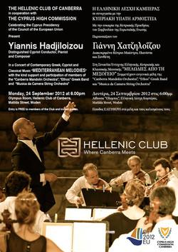 hadjiloizou-flyer-3jpg