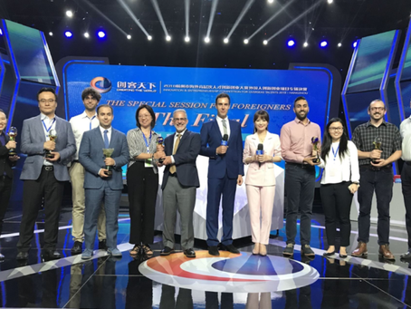 Occuity wins Chinese innovation award