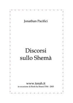 discorsi sullo Shema Jonathan.jpg