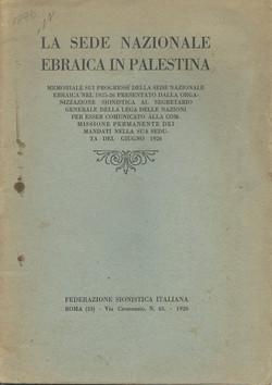 SEDE NAZIONALE EBRAICA Filigrana (con filigrana).jpg