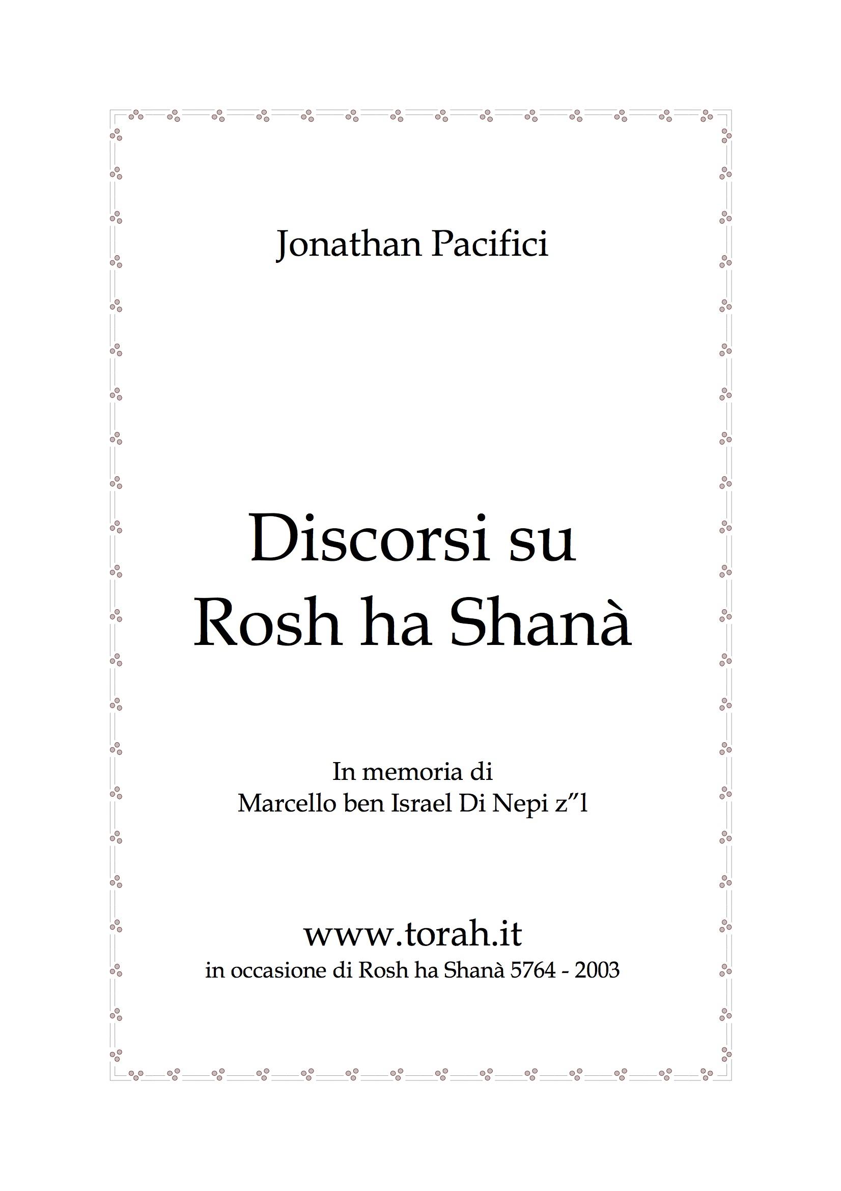 discorsi_su_Rosh_hashanà.jpg