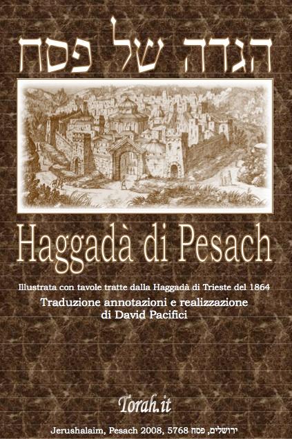 Haggadà_Trieste.jpg