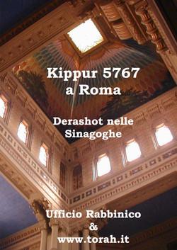 KIPPUR 5767 A ROMA.jpg