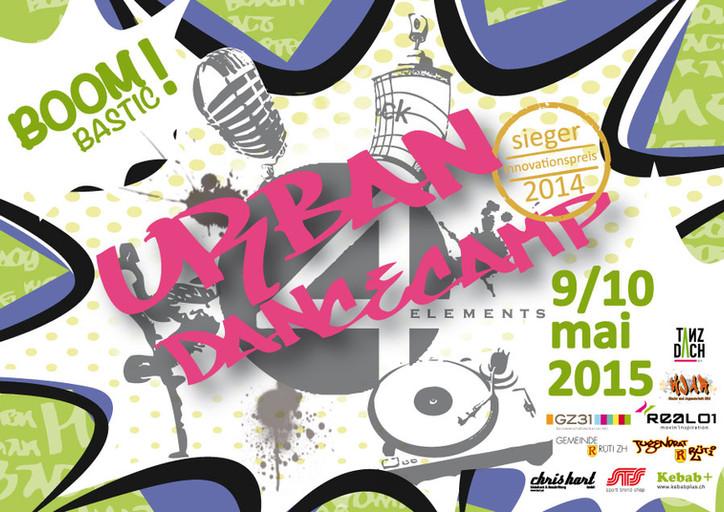 dancecamp2.jpg