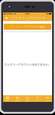ファミリー003.png