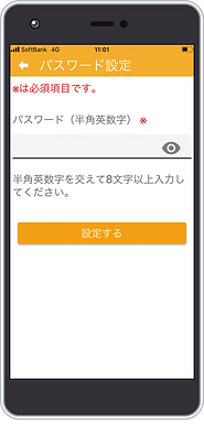 shinki_004.png