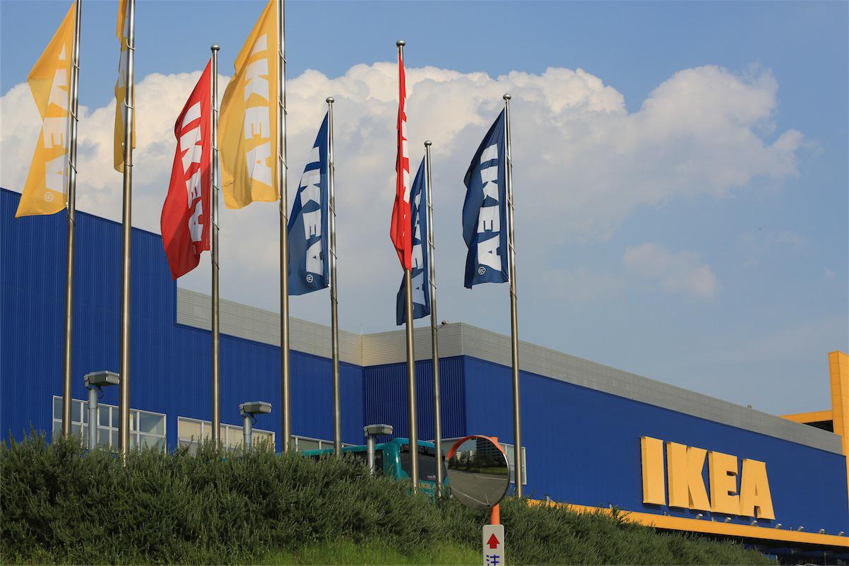 繝帙・繝P逕ィ蜀咏悄迺ー蠅・IKEA譁ー荳蛾・_07R.jpg