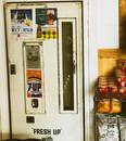 7Up Door.JPEG