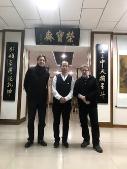 rong bao zhai gallery