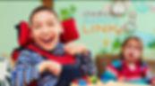 Child Disability.jpg