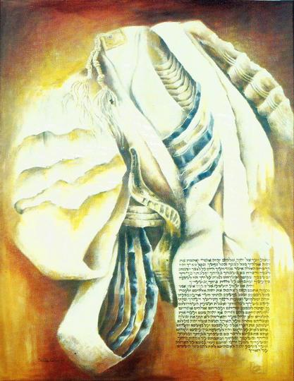 Shema II