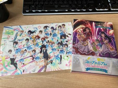 「響け!ユーフォニアム」5th Anniversary Disc ~きらめきパッセージ~購入しました。