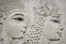 Nume, custode e vindice; Aida