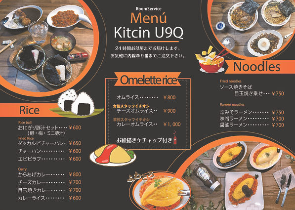 menu3p-01.jpg