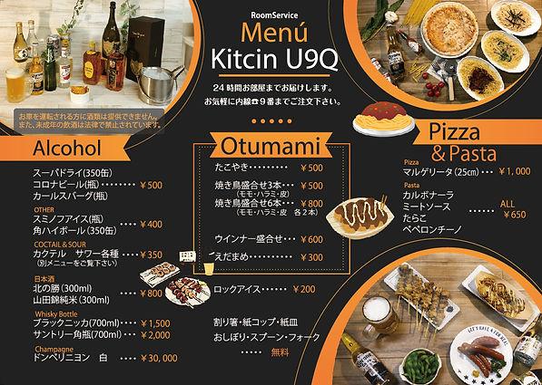 menu2p-01.jpg