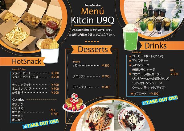 menu1p-01.jpg