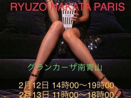 RYUZO TOKYO