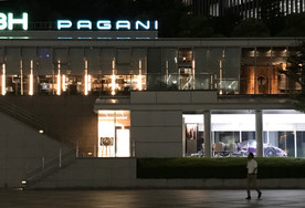 PAGANI SHOW-ROOM