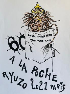 POCHE 60