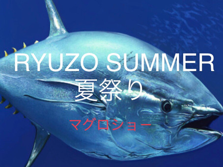 RYUZO SUMMER