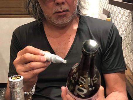 KOBE→TOKYO
