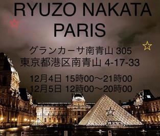 EXHIBITION TOKYO