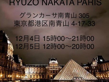 RYUZO TOKYO 2020